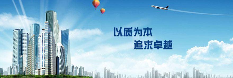 安平县佰优丝网制品有限公司