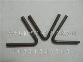水泥窑锚固钉-1