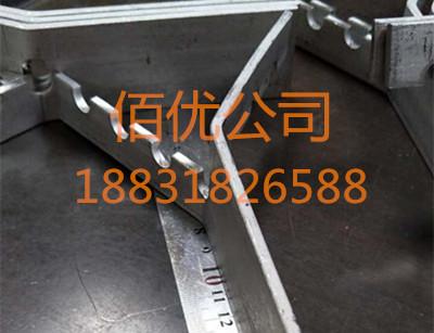 1861095770_副本