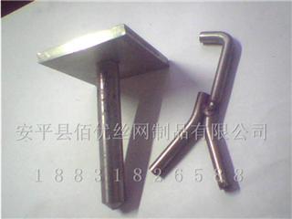 柱、锚固端板
